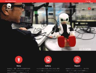 kibo-robo.jp screenshot