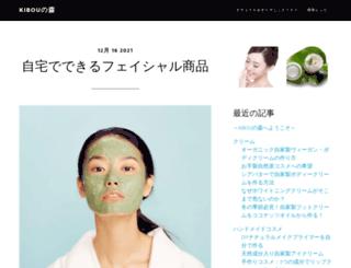 kibounomori.jp screenshot