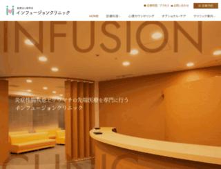 kic-clinic.jp screenshot