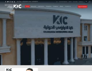 kic.ae screenshot