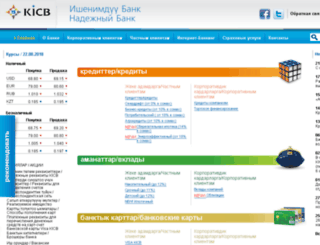 kicb.net screenshot