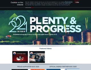 kicc.org.uk screenshot