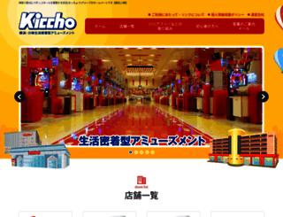 kiccho.mobi screenshot