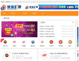 kickard.com screenshot