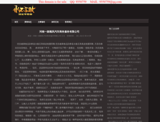 kickboxing-core.com screenshot