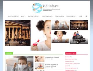 kid-info.ru screenshot