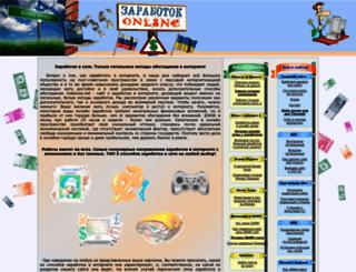 kidalowa.net screenshot