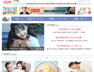 kiddy.online.sh.cn screenshot