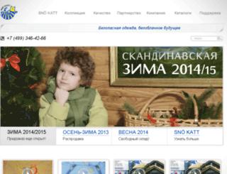 kidex-group.ru screenshot
