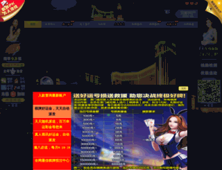 kidkrazed.com screenshot