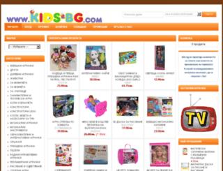 kids-bg.com screenshot