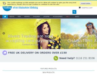 kids-clothing-company.co.uk screenshot