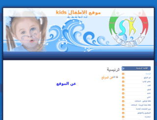 kids.sd screenshot
