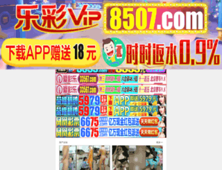 kidsbel.com screenshot