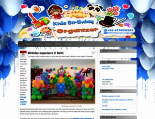 kidsbirthdayorganiser.wordpress.com screenshot