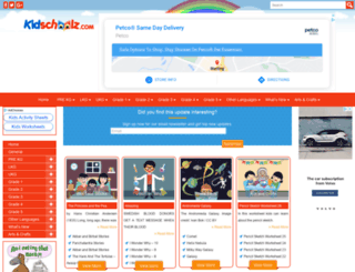 kidschoolz.com screenshot