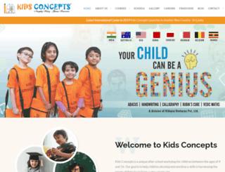 kidsconcepts.in screenshot