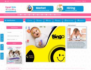 kidsdirectory.com.eg screenshot