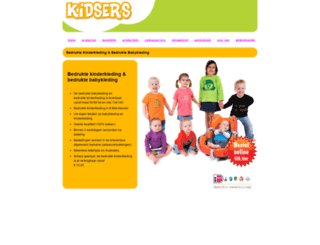 kidsers-kinderkleding.nl screenshot