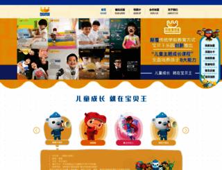kidsplace.cn screenshot