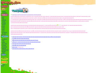 kidsquare.com screenshot