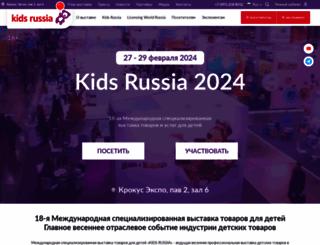 kidsrussia.ru screenshot