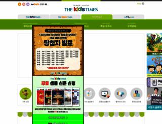 kidstimes.net screenshot