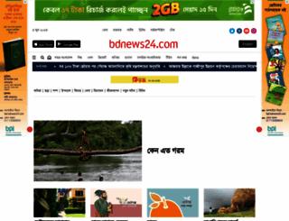 kidz.bdnews24.com screenshot