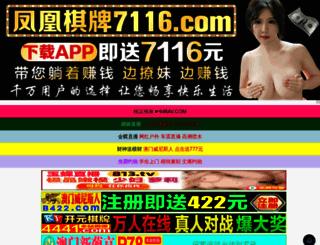kidzblush.com screenshot