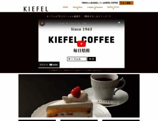 kiefel-coffee.co.jp screenshot