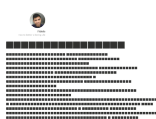 kienforcefidele.wordpress.com screenshot