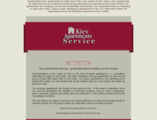 kievapartmentservice.kiev.ua screenshot
