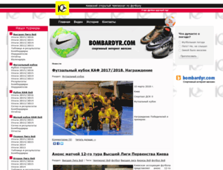 kievfootball.org screenshot