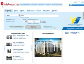 kievgrad.address.ua screenshot