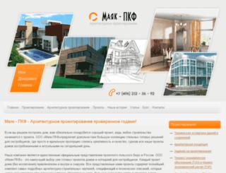 kievkolo.com.ua screenshot