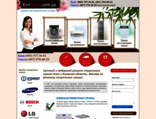 kievservis.com.ua screenshot