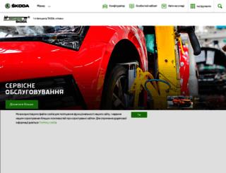 kievskoda.com screenshot