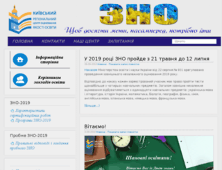 kievtest.org.ua screenshot