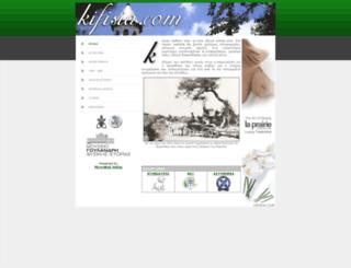 kifisia.com screenshot