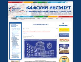 kigit.ru screenshot