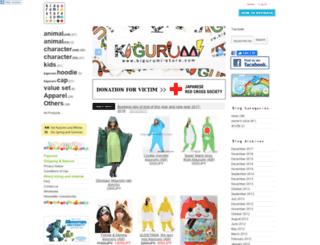 kigurumi-store.com screenshot