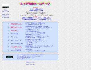 kiichi.com screenshot