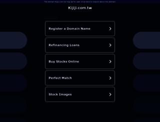 kijiji.com.tw screenshot