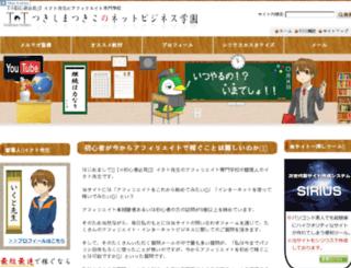 kijisaku.com screenshot