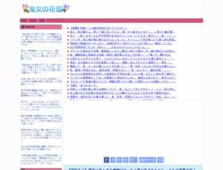 kijohana.com screenshot