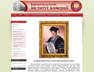 kik.kr.ua screenshot