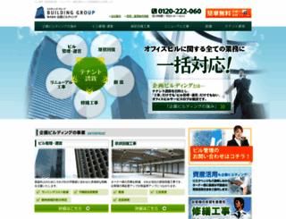 kikakubuilding.co.jp screenshot