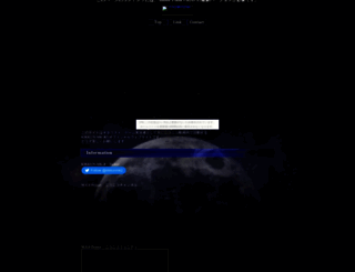 kikkunmk2website.nengu.jp screenshot