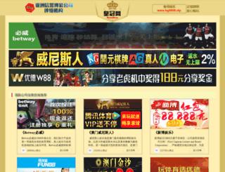 kikstats.com screenshot