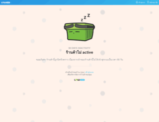 kikuza.com screenshot